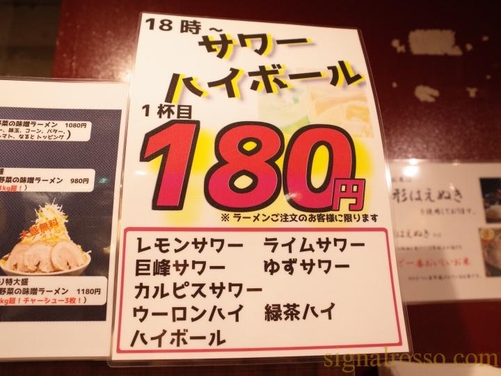 R0002232-1