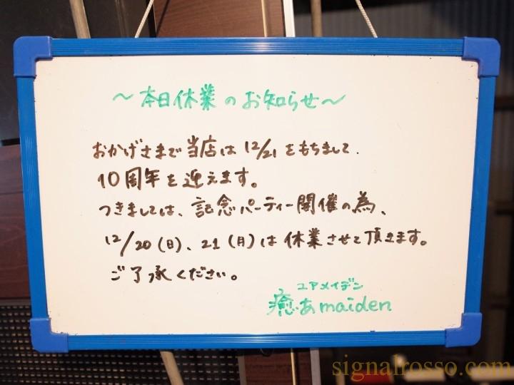 R0010358-1