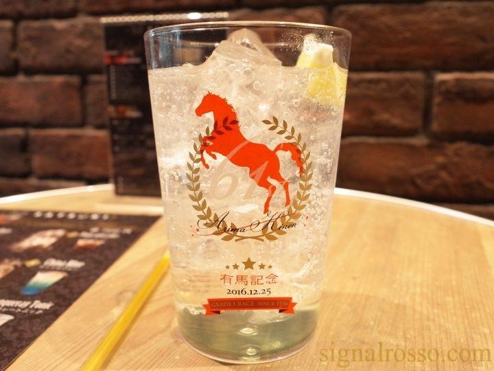 【中山競馬場グルメ】BAR SATSUKI(バーサツキ)「有馬記念オリジナルプラカップ付カクテル」【レポート】