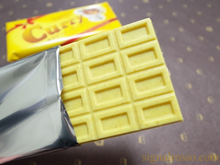 【横須賀みやげ】横須賀カレーチョコレート【お菓子レビュー】