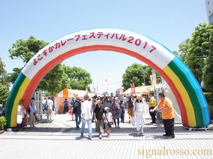 【よこすかカレーフェスティバル】会場取材レポート 総まとめ記事