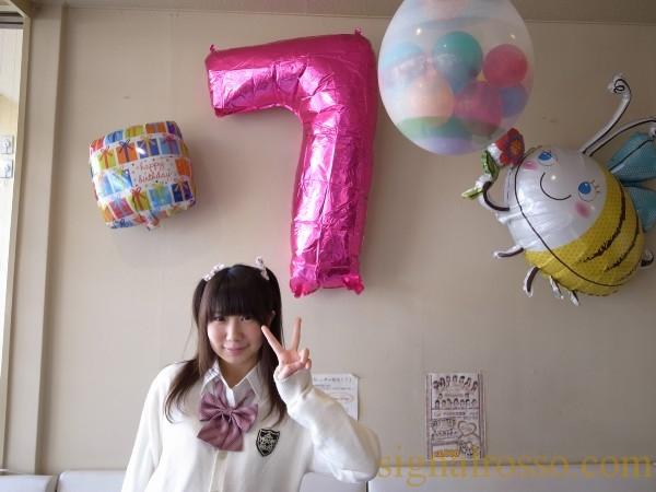 【横浜】HoneyHoney(ハニーハニー) 横浜店 「ハニハニ7周年フェア」