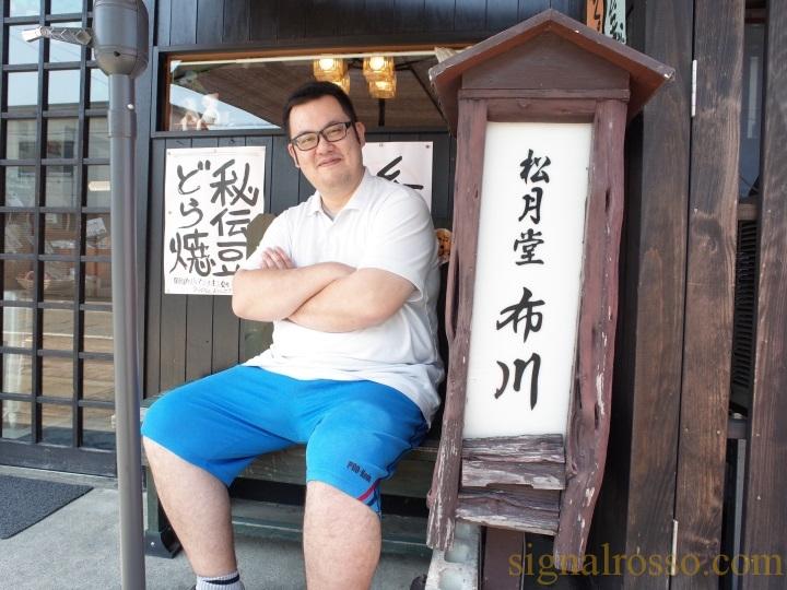【山形村山】創業100年超の老舗菓子店「松月堂布川」がアキバに見る夢と地方発信のかたち