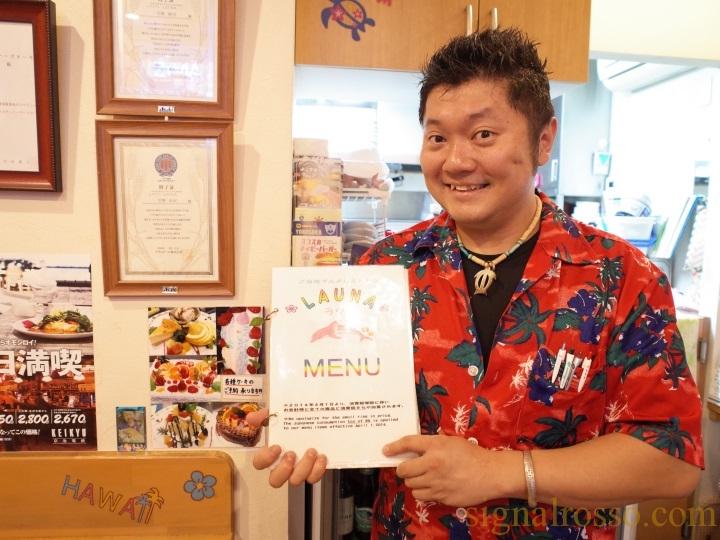 【横須賀】超巨大バーガーの名物店「ラウナ」は元板前店主の技も光る【ネイビーバーガー】