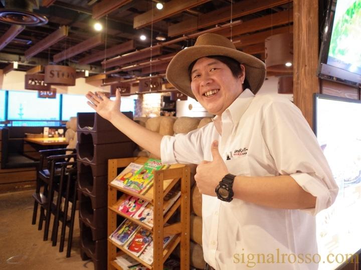 【横須賀】大手WDIグループ「ストーンバーグ」がご当地グルメに抱く情熱【ネイビーバーガー】