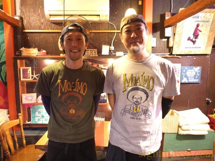 【横須賀】小さな南国リゾート「モアイモ食堂」はキッズルーム完備【ネイビーバーガー】