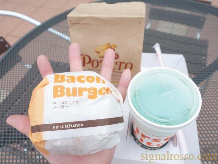 【東京競馬場グルメ】ファーストキッチン「ベーコンエッグバーガーセット、箱ポテ」【レポート】