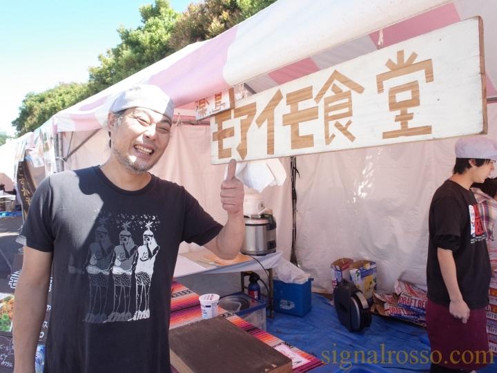 【よこすかカレーフェスティバル 2018】オリジナルカレーコーナー レポート