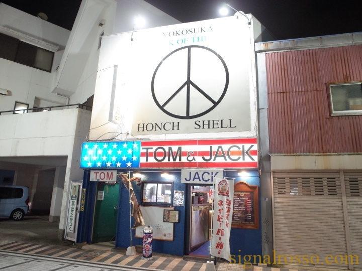 【横須賀】退役軍人の会(VFW)認定店「Honch Shell」がドブ板通りにオープン!