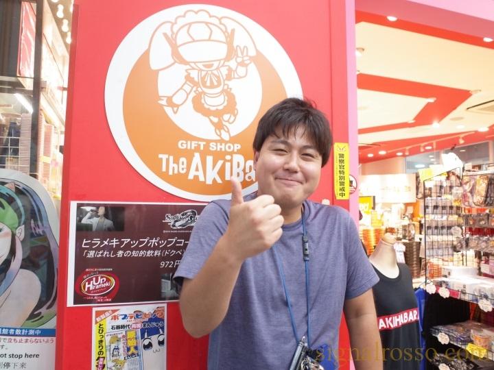 【秋葉原】お土産を買うならココ!ラジオ会館1F「ザ・アキバ」が間違いない