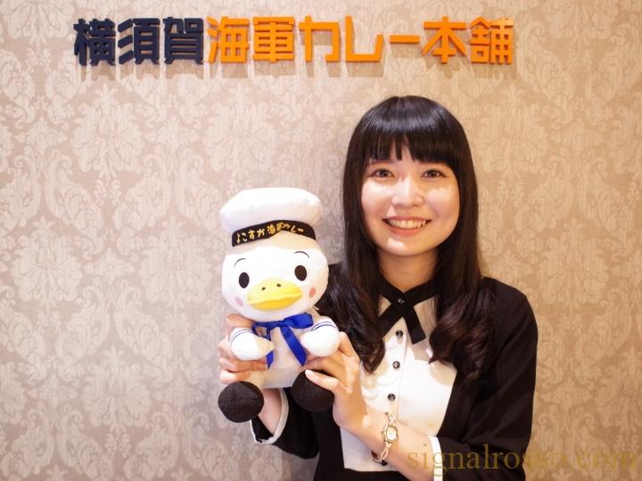 【横須賀】カレー文化を牽引する「横須賀海軍カレー本舗」が目指す観光立市