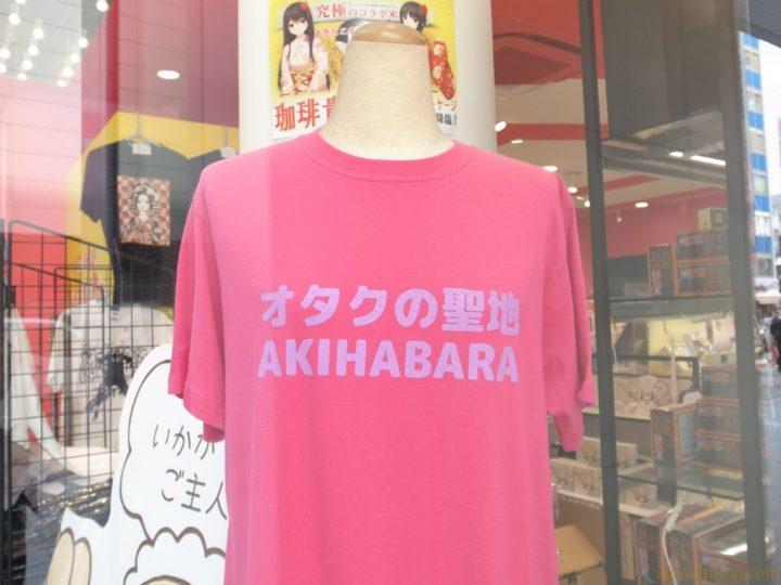 【秋葉原】ラジオ会館1Fの土産店!ギフトショップ「The AkiBa(ザ・アキバ)」取材レポート