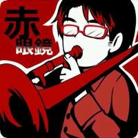 akamegane-tokyo-gaiden