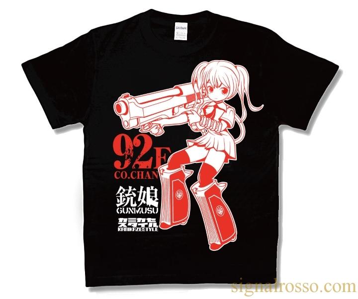 signalrosso-kamikaze2