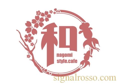 signalrosso-nagomi13