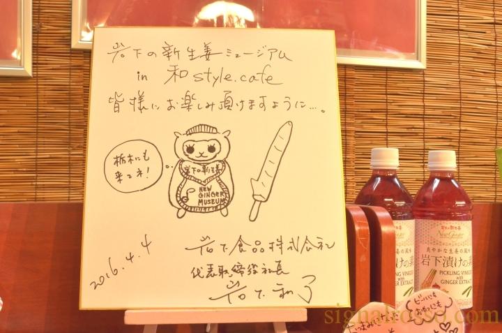 signalrosso-nagomi46
